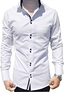 S.N. Men's Cotton Shirt (White)