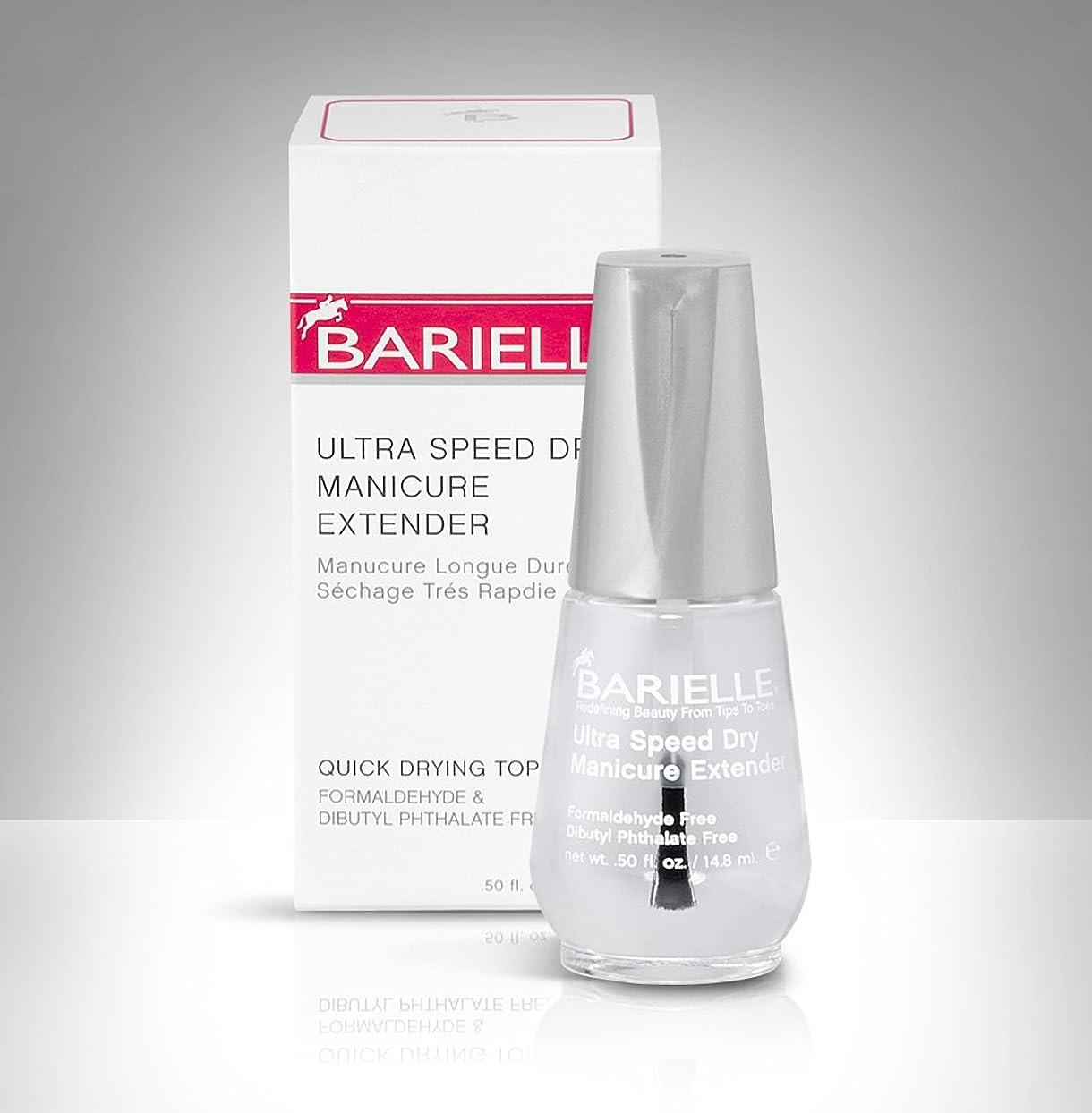 契約する冷淡な優雅BARIELLE バリエル ウルトラ スピードドライ 14.8ml トップコート Ultra Speed Dry manicure Extender 1014 New York 【正規輸入店】