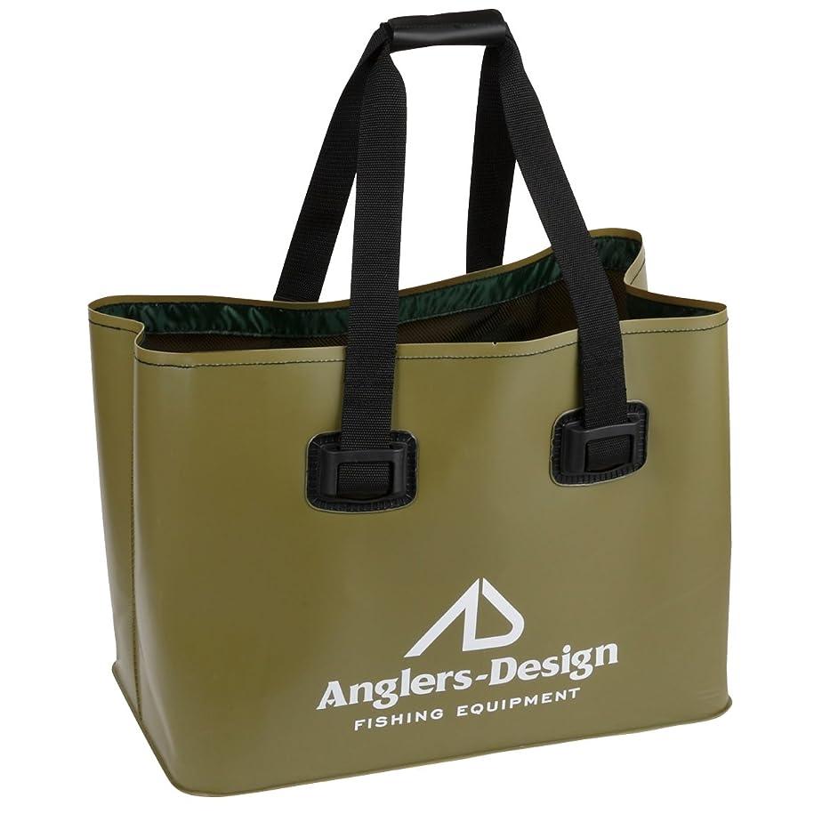 車すぐに電報アングラーズデザイン(Anglers Design) EVA トートバッグ ADB-30