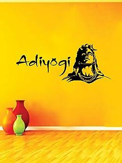 Saaz Saar Adiyogi Wall Sticker for Kids Room/Living Room/Bedroom/Home, Wall Art,