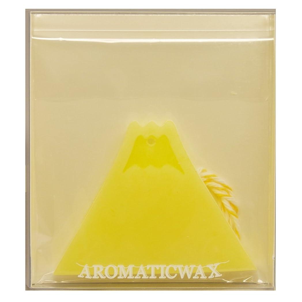 土砂降り糞アプライアンスGRASSE TOKYO AROMATICWAXチャーム「富士山」(YE) ベルガモット アロマティックワックス グラーストウキョウ