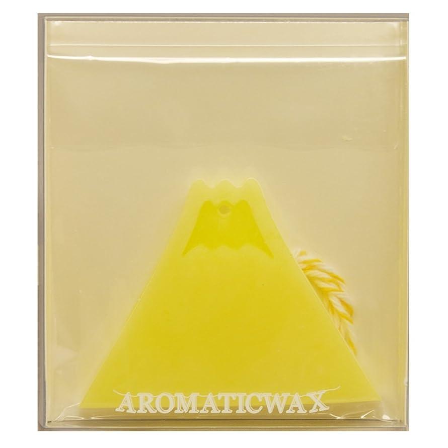 代数書き込み法廷GRASSE TOKYO AROMATICWAXチャーム「富士山」(YE) ベルガモット アロマティックワックス グラーストウキョウ