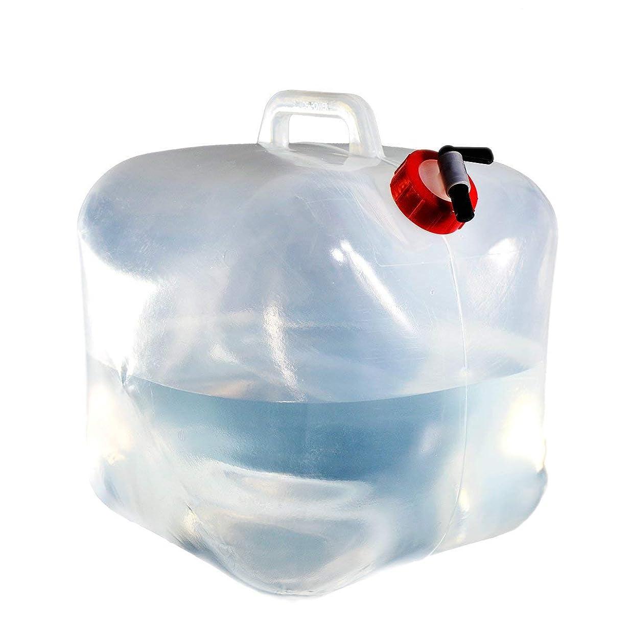 恋人誰抵当ウォータータンク 折りたたみ式 水タンク 非常用 防災グッズ 持ち運び便利 大容量 10L/20L