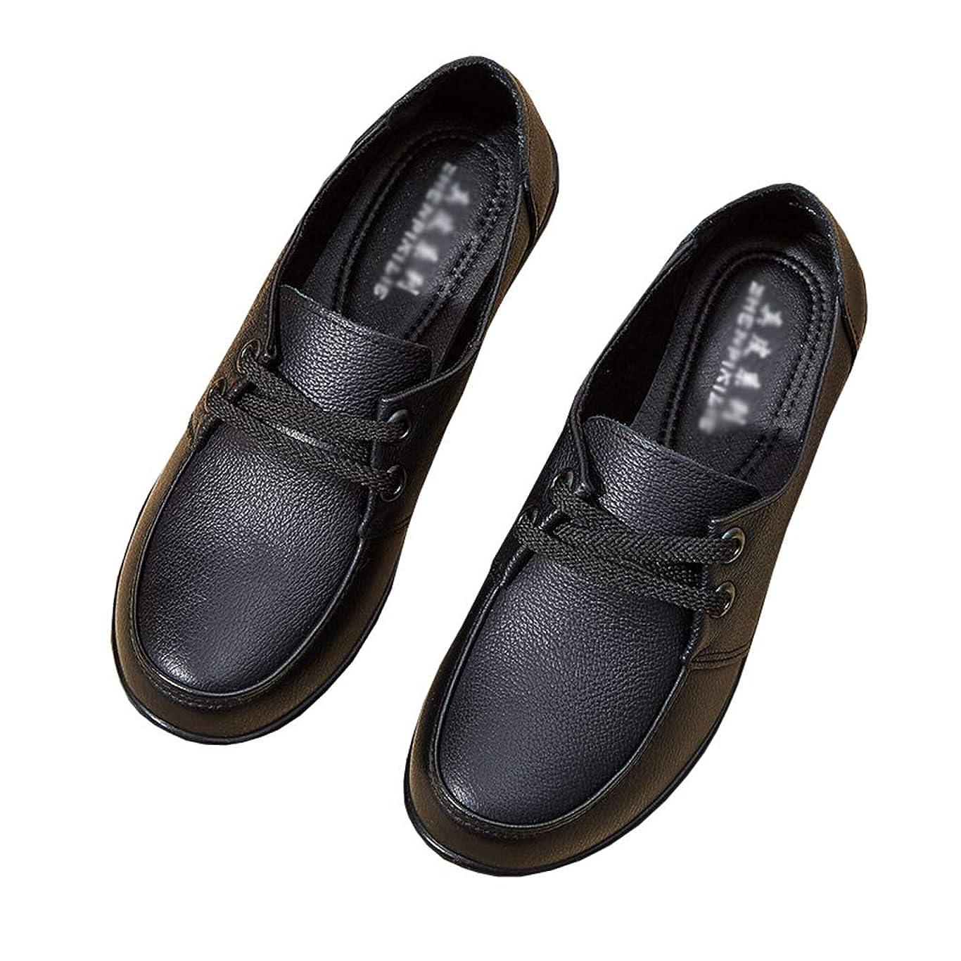 言語ネイティブ結果として[実りの秋] シニアシューズ レディース 25.5CMまで お年寄りシューズ 編み上げ 疲れにくい 滑り止め 婦人靴 モカシン 介護用 軽量 安定感 通気性 高齢者 母の日 敬老の日 通年