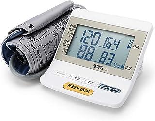 Tensiómetro de brazo Monitor de la presión arterial - Casa de Salud Cuidado mayor Tipo superior del brazo dual inteligente automático de la fuente de alimentación de alta estándar en pantalla grande e