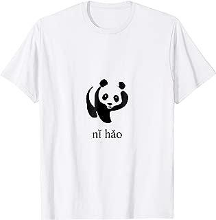Chinese Panda Says Hi T-Shirt