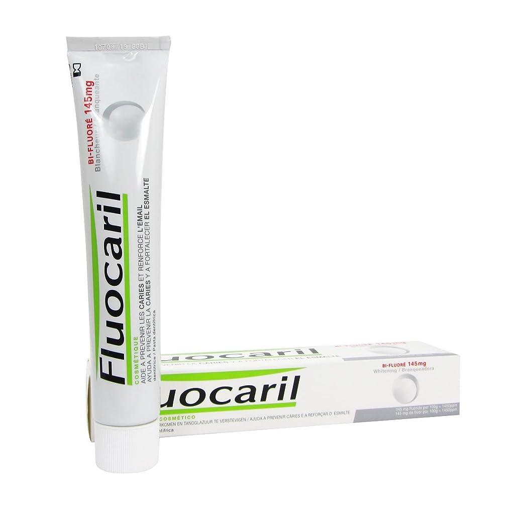 シンプルさ友だち判定Fluocaril Bi-fluor 145mg Whitening Toothpaste 75ml [並行輸入品]