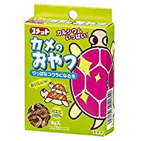 (まとめ買い)イトスイ 水棲亀の餌 カメのおやつ(カワエビ) 8g 【×10】
