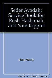 Seder Avodah: Service Book for Rosh Hashanah and Yom Kippur