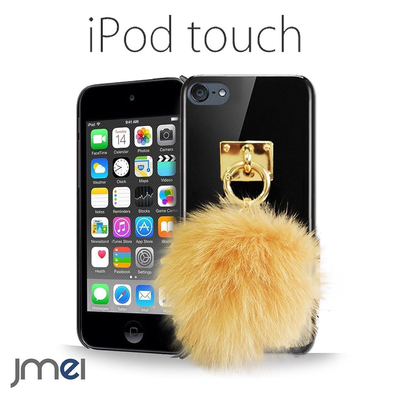 バブル孤児歯車iPod touch 6 5 ケース JMEIオリジナルファーチャームケース TYPHOEUS キャメル アイポッド タッチ 第6世代 第5世代 スマホ カバー スマホケース 全機種対応 スマートフォン