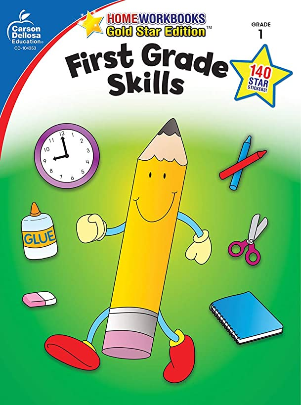 First Grade Skills: Gold Star Edition (Home Workbooks)