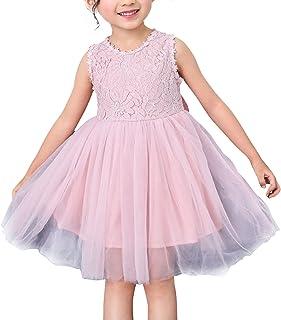 HAPPYJP 子供 ドレス ワンピース レース ノースリーブ リボン 結婚式 チュール ピンク ホワイト