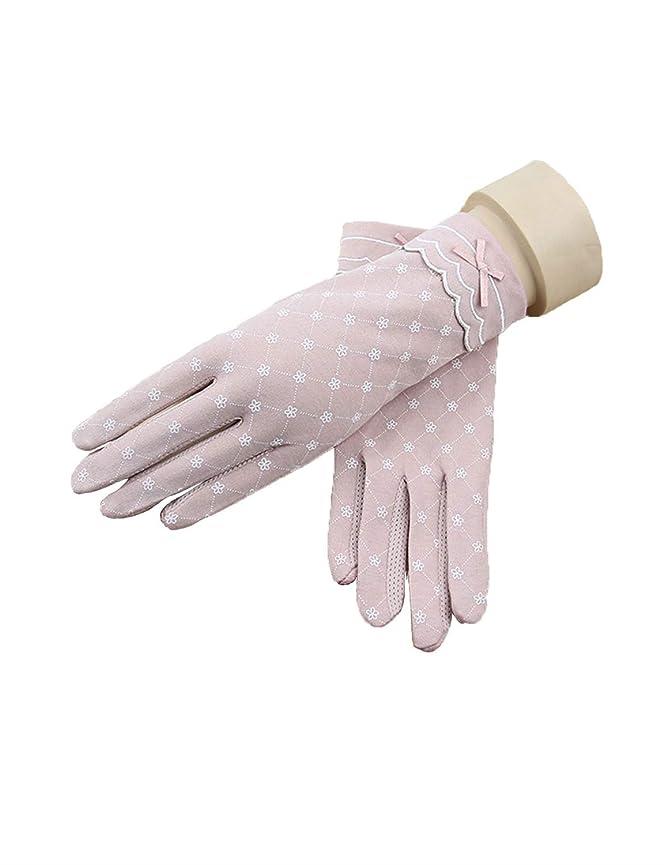 西部差し引く露骨な日焼け防止手袋レディース夏の綿レースの弓ドライブ薄い自転車屋外セクシーなロマンチックな結婚式のパーティー日焼け止めピンク高貴なエレガントな手袋 (Color : Pink)