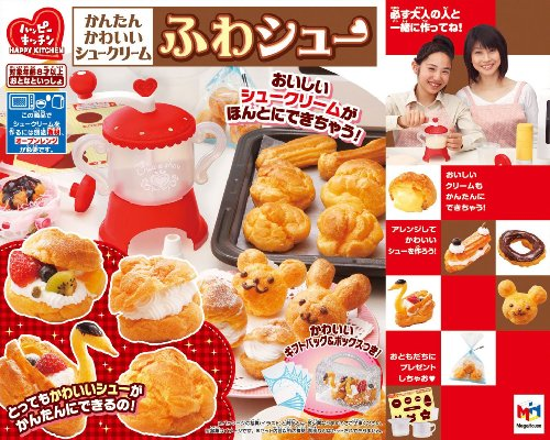 Megahouse Happy Cute Kitchen Simple Cream Puff ~ ~ Fuwa Shoe (Japan Import)