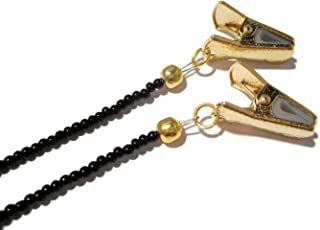 ATLanyards Glasses Holder - Black Beaded with Gold Clips Eyeglass Holder - Glasses Strap - Eyeglass Retainer - Sunglass Chain