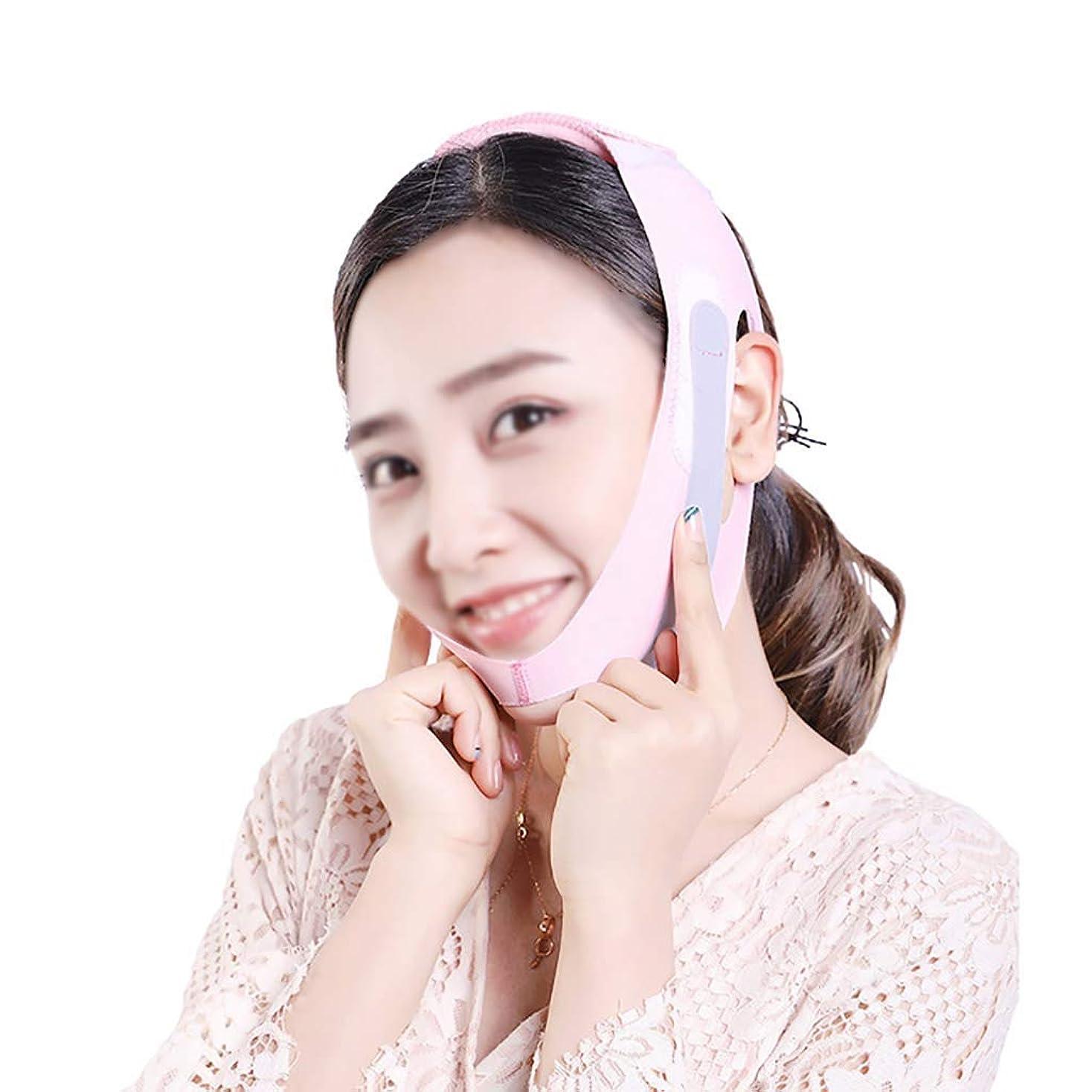 岩尊敬大気フェイシャルマスク、フェイスリフティングアーティファクト包帯リムーバーダブルチンスティックリフティングタイトなマッサージ師筋肉リフティングフェイスを垂れ防止スリミングベルト