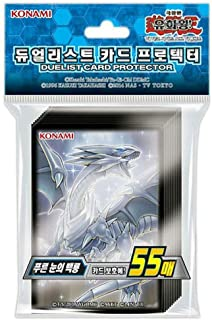 Yugioh Card Sleeves Blue Eyes White Dragon