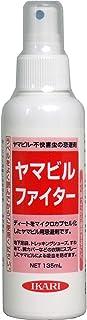 衣類にスプレーするだけでヤマビルを寄せ付ず吸血被害から守る イカリ ヤマビルファイター ヤマビル?不快害虫の忌避剤 135mL