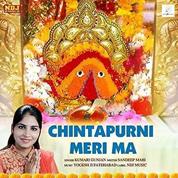 Chintapurni Meri Ma - Single
