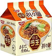 nakiryu's dandan noodles
