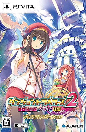 To Heart 2 - Dungeon Travelers 2 - Ouritsu Toshokan to Mamono no Fuin - Premium Edition [PS Vita]