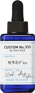 CUSTOM NO.333(カスタムナンバートリプルスリー) 3種セラミド 美容液 20mL