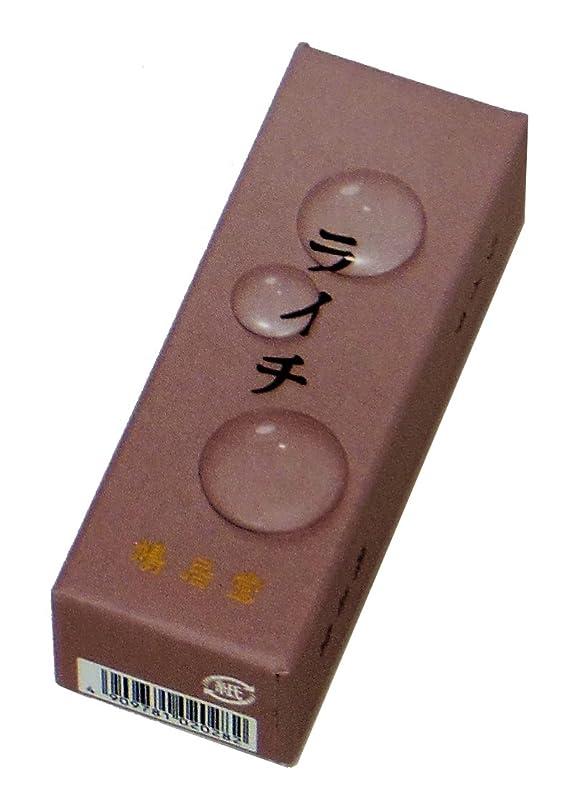剛性リス数鳩居堂のお香 果実の香り ライチ 20本入 6cm