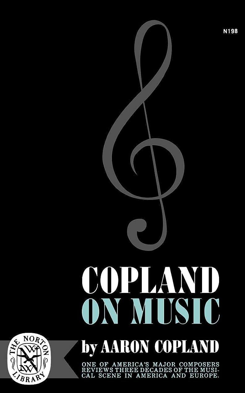 環境保護主義者ポンド湾Copland on Music