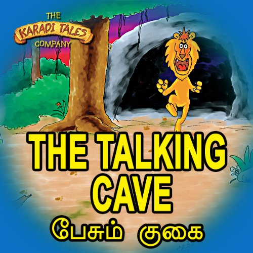 The Talking Cave - Pesum Kugai audiobook cover art