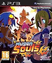 Mugen Souls [Edizione: Regno Unito]