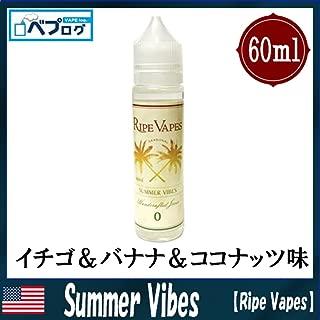 ☆RIPE VAPES (ライプベイプス) 60ml リキッド アメリカ バナナ フルーツ 電子タバコ (Summer Vibes)