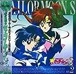 美少女戦士セーラームーンS Vol.2[三石琴乃][Laser Disc]