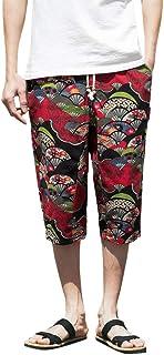 9ea32bedb1728 MOTOCO Sarouel Grande Taille pour Hommes, Coton et Lin, Style National,  Pantalon Court