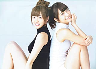特別付録Wポスター ①白石麻衣×深川麻衣 ②小嶋真子×大和田南那 2015年 乃木坂46 AKB48