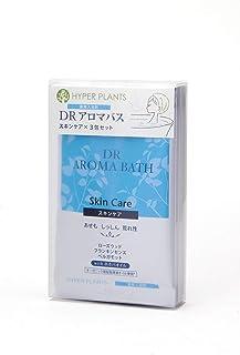 医薬部外品 薬用入浴剤 ハイパープランツ DRアロマバス スキンケア 3包セット
