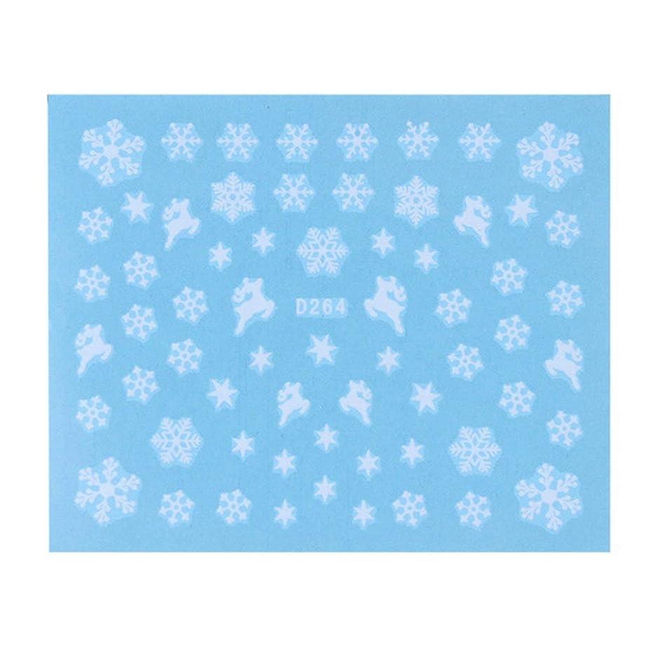 プライバシー悪名高い速いNancyMissY 冬クリスマスマニキュアステッカーDIY装飾水デカールファッション印刷ネイルペーパーネイルアート装飾DIYネイルツール