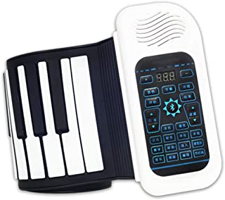 TOOYU Roll Up Piano, Premium Grade Silicone, THICKENED KEYS, And Upgraded Built-in Amplifying Speakers - Educational Piano