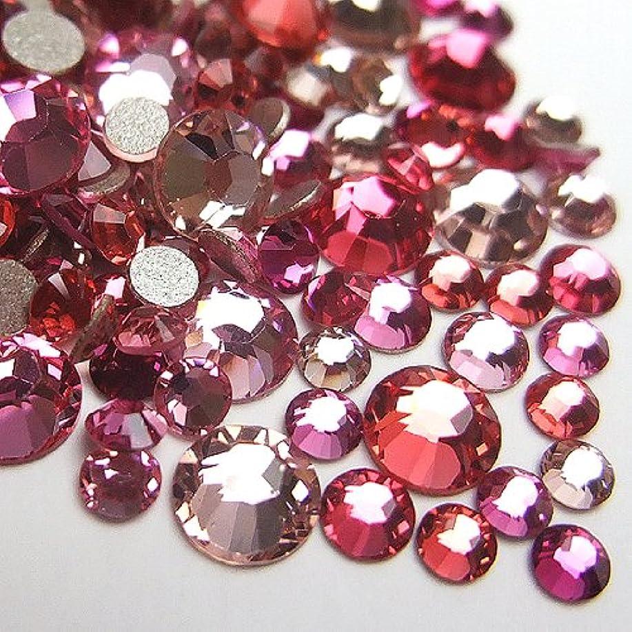 不潔であるウミウシスワロフスキー(Swarovski) クリスタライズ ラインストーン サイズ別MIX ss12(3mm) ピンク