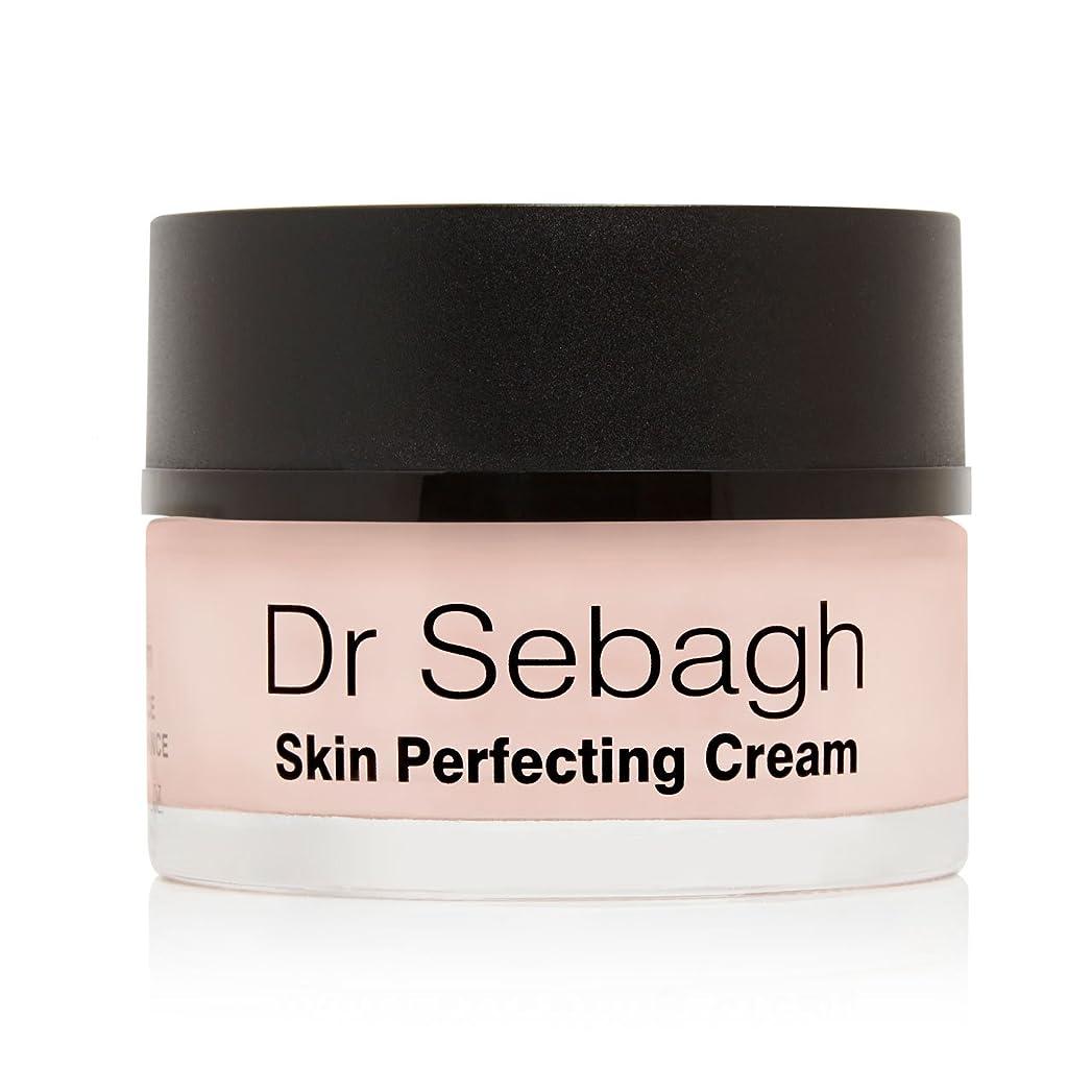 知人職業導入するドクターセバーグ Skin Perfecting Cream 50ml/1.7oz並行輸入品