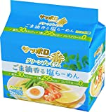 サッポロ一番 グリーンプレミアム ごま油香る 塩らーめん(5食*6コ入)