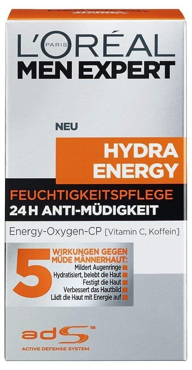 段落不良昼食L'Oreal Paris Men Expert Hydra Energetic Anti-Fatigue Moisturising Lotion (50ml) L'オラ?アルパリのメンズ専門ヒドラエネルギッシュな抗疲労保湿ローション( 50ミリリットル)