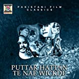 Puttar Hattan Te Nae Wickde (Pakistani Film Soundtrack)