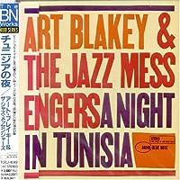 A Night in Tunisia by Art Blakey (1993-08-25)