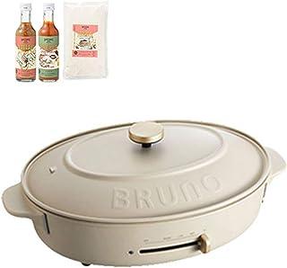 BRUNO オーバル ホットプレート プレート3種( 平面 たこ焼き 深鍋 ) COOKING SET 01 グレージュ ( アヒージョ パエリア パンケーキ ) BOE053-meal1832089-GRG 1703323