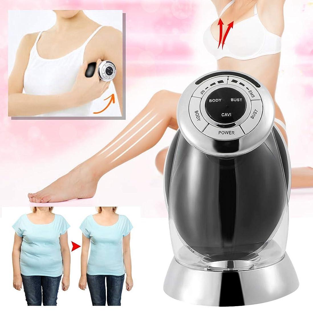 黒人旅客半島胸美容ツール、ボディ痩身マシン、EMS RF脂肪燃焼マシン、痩身ボディ、乳房脂肪美容機器の燃焼用(UK)