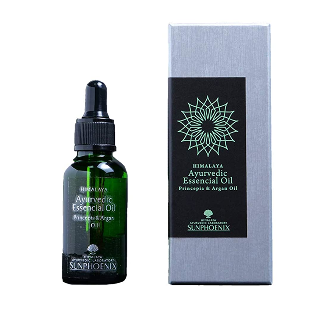ペルセウス謙虚な建物HIMALAYA Ayurvedic Essencial Oil Princepia&Argan Oil