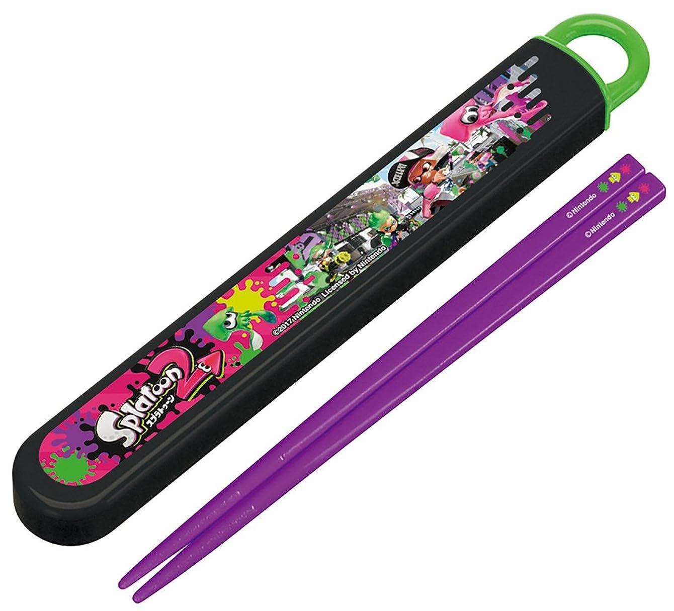 官僚価値のない感謝スケーター 子供用 箸 箸箱セット 16.5cm スプラトゥーン2 日本製 ABS2AM