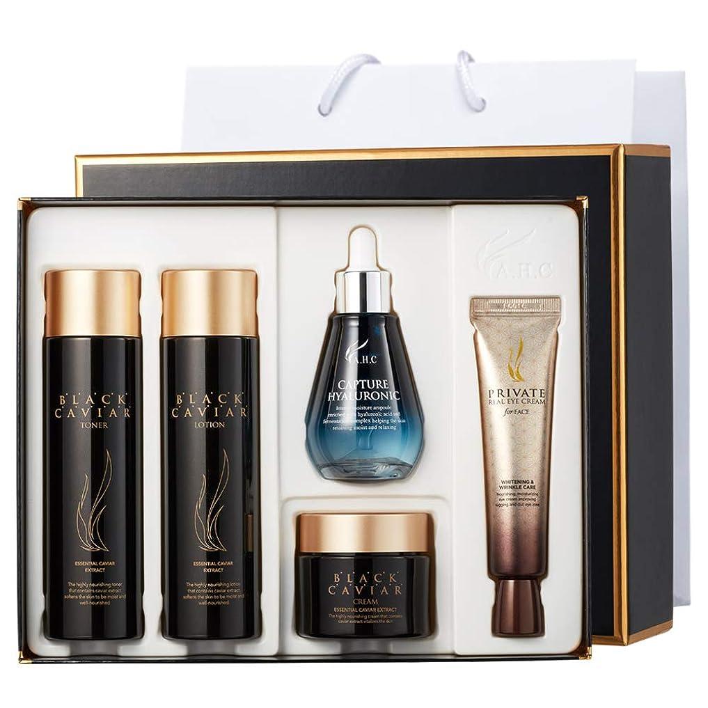 ボーダー杖遅いA.H.C Black Caviar Special Skin Care Set +Shopping Bag ブラックキャビアスキンケアセット トナー/ローション/クリーム/アイクリーム/アンプル [並行輸入品]