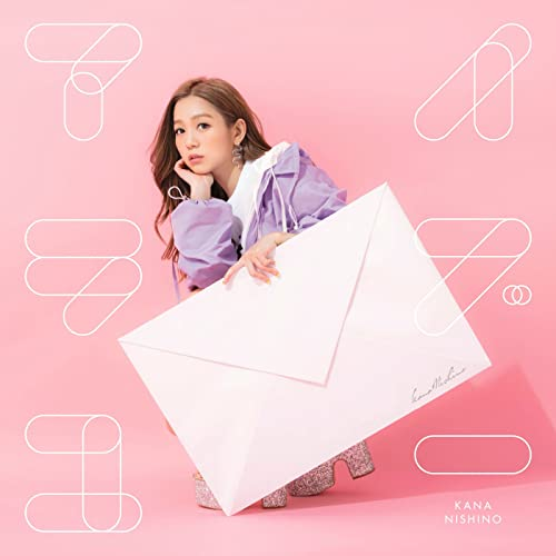 I Love You by Kana Nishino on Amazon Music - Amazon com