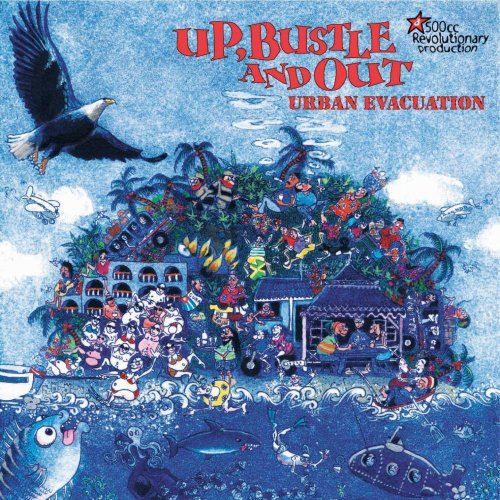 Urban Evacuation [Vinyl LP]